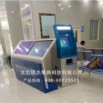 供应触控一体机触摸查询一体机北京思杰电子为您服务