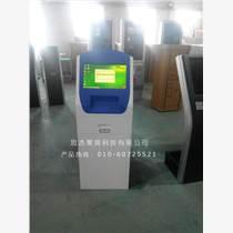供应北京叫号机S200-A3自助排队系统
