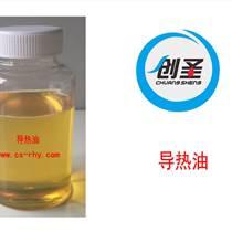 荆门稳定性好导热油 不易结焦导热油 创圣QD320高温合成导热油