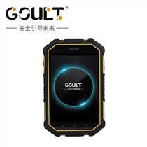 防爆平板手持终端/G71Ex(4G)