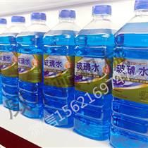 玻璃水生产设备线 防冻液设备