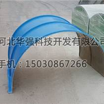 玻璃钢防雨罩_输送机玻璃钢防护罩供应【华强科技】