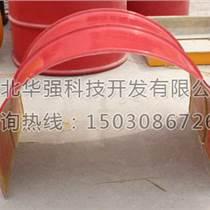 輸送機玻璃鋼防雨罩_玻璃鋼防護罩型號【華強科技】