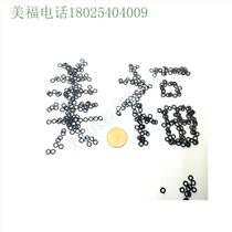 供應微型小規格O型圈線徑0.4MM內徑0.9MM,外徑1.7MM.黑色細小O環