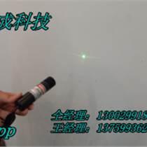 綠光點狀激光定位燈