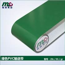 9.0mm绿色PVC输送带 机械制造专用 工业防静电