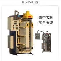 閥口型抽真空粉體定量包裝機