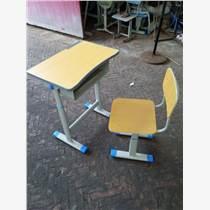 学生课桌椅厂 尺寸与规格可定做 升降单人课桌椅