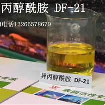 異丙醇酰胺DF-21 潤滑劑,清洗劑,除蠟劑,防銹劑,除蠟水原料