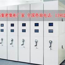 廣州智能密集架來圖訂做廠家