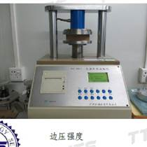 TTS邊壓/耐破/空箱抗壓/粘合強度/戳穿強度包裝材料檢測