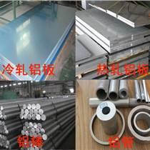 廠家現貨6061t6合金鋁板/鋁排 零部件用鋁棒6061鋁管規格齊全
