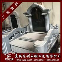 中式传统墓碑 花岗岩石碑功德碑