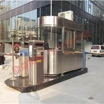 杭州不銹鋼收費崗亭生產廠家 停車場收費亭尺寸多少 公路收費亭定做