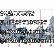 武漢石頭刻字石雕石刻設計制作-武漢千層石 龜紋石師傅
