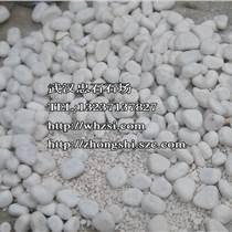 湖北做假山石武漢師傅-湖北鵝卵石 武漢河卵石品種樣式
