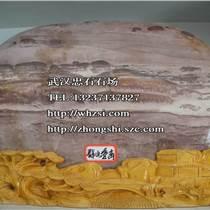 武漢門牌石品種供應-武漢畫面石 草花石品種樣式