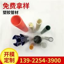 厂家批发定制PVC塑胶异型材 异型塑胶管材 多形状塑料异型管材