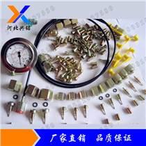 河北興銘廠家供應測壓接頭 測壓軟管接頭