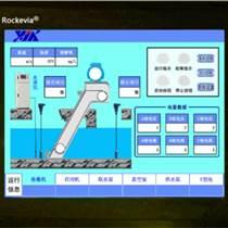 熱力公司專用綜合智能測控終端 廠家直銷綜合智能控制終端