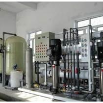 嘉興3T/H工業純水系統;工業反滲透設備;工業純水設備;工業水處理設備