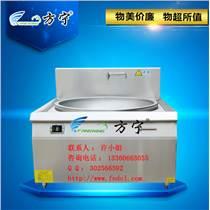 大功率電磁爐 1米2單頭電磁大鍋灶 工業電磁爐灶