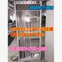 1.0mm智能安全工具柜价格/除湿安全工具柜报价