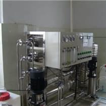 蘇州2T/H工業純水設備;工業反滲透設備;工業純水系統;工業水處理設備