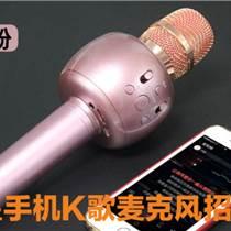全民k歌怎么用话筒唱歌 电容麦克风多少钱