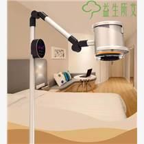 电子艾灸仪艾灸理疗仪器