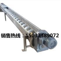 无轴螺旋输送机、螺旋输送机、垂直螺旋输送机,优质生产厂家