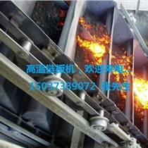 HB链板式输送机、板式喂料机、鳞板输送机,河南新乡优质生产厂家