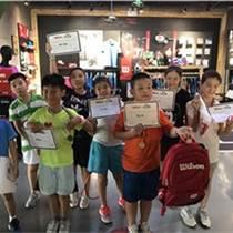 无锡青少年网球培训 青少年网球培训规格齐全 博跃供