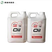 江苏 原装正品 爱德华真空泵油 UL70 (4L) 价格优惠