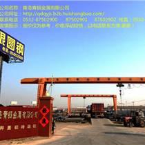 煙臺工業鋼材批發/優特鋼型號全/軸承鋼GCr15供應