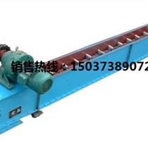 供应优质MC MS MZ埋刮板输送机,可定做,埋刮板输送机河南新乡厂家