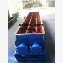 ZJ系列双轴搅拌机,河南新乡优质双轴搅拌机生产厂家