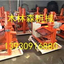 木林森機械混凝土輸送泵 混凝土澆筑機