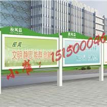 云南医务滚动灯箱阅报栏宣传栏制作厂家医院宣传栏制作
