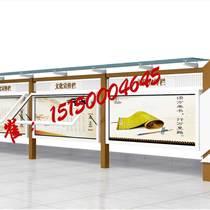 北京宣传栏生产,医院液压开启宣传栏滚动灯箱橱窗制作厂