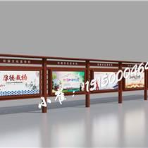 北京宣傳欄-公園宣傳欄制作-北京木頭宣傳欄報價