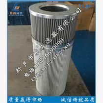 GU-H自封式壓力管路過濾器