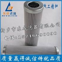 SZU-A系列雙筒回油過濾器