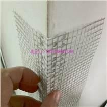 夏博現貨供應陜西保溫護角網,膠粘護角網