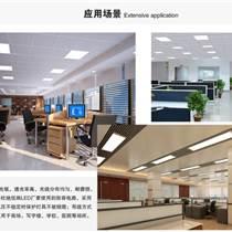 LED面板燈批發價格,LED面板燈廠家批發多少錢-百分百照明