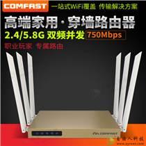 AC別墅企業級11無線路由器家用wifi光纖WIFI電競