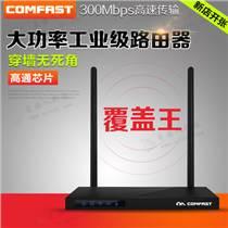 小博 微信吸粉商業wifi 大功率穿墻王無線路由