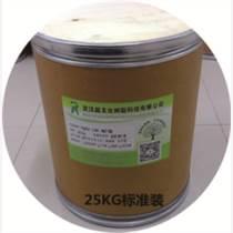 防玻纖潤滑劑
