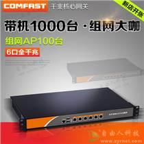 千兆企業級有線路由器多WAN核心網關AP AC控制器