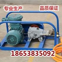 内蒙古销售BH-40/2.5煤矿用灭火液压泵,BH-40/2.5灭火液压泵厂家